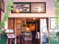 puerto vallarta coffee shop - thanks to the Coffee Cup in the marina