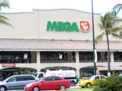 mega grocery store puerto vallarta mexico - next door to office depot